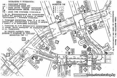 Карта со схемами маршрутов ГАИ